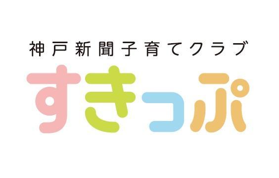 すきっぷ運営委員会